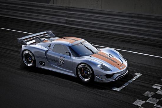 Porsche 918 RSR side